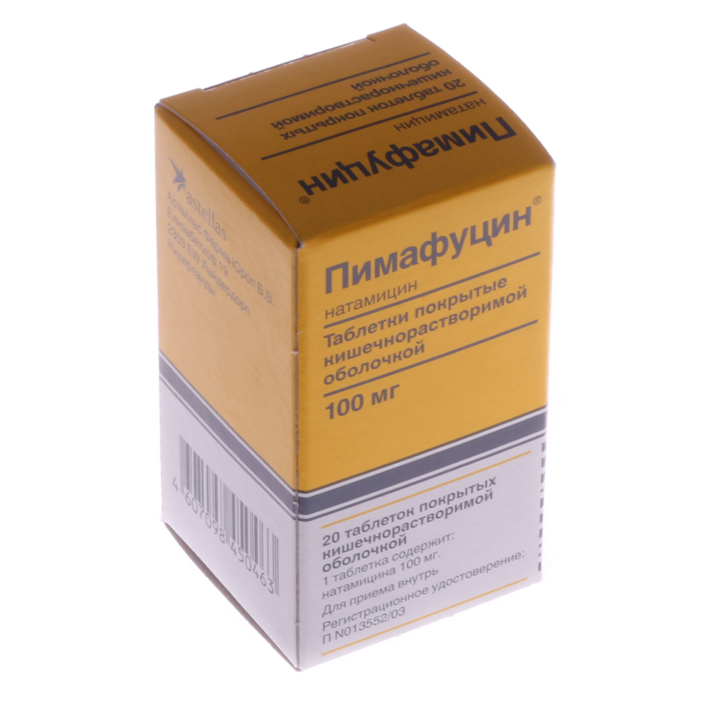 How to cure thrush in pregnancy with candles Pimafutsin